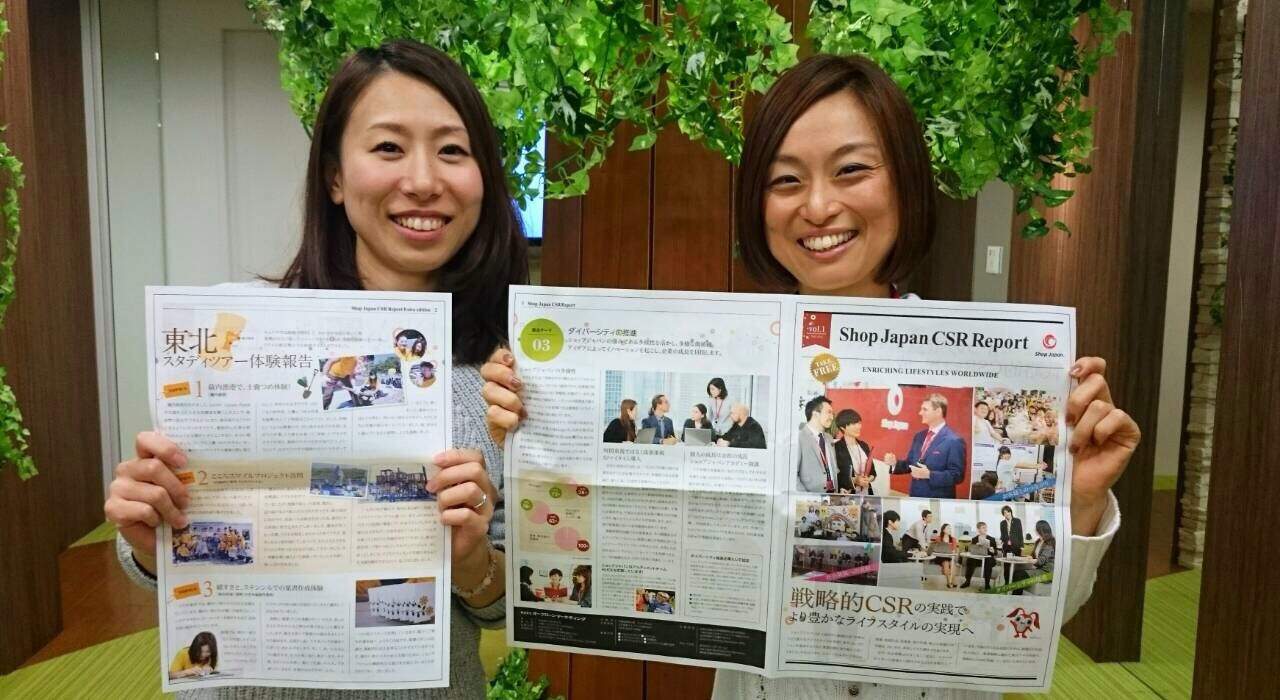 CSR_Report.JPG
