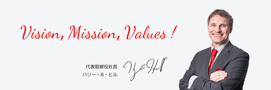 Vision, Mission, Values! Harry A. Hill President and CEO
