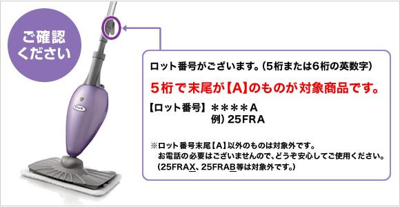 mop02.jpg