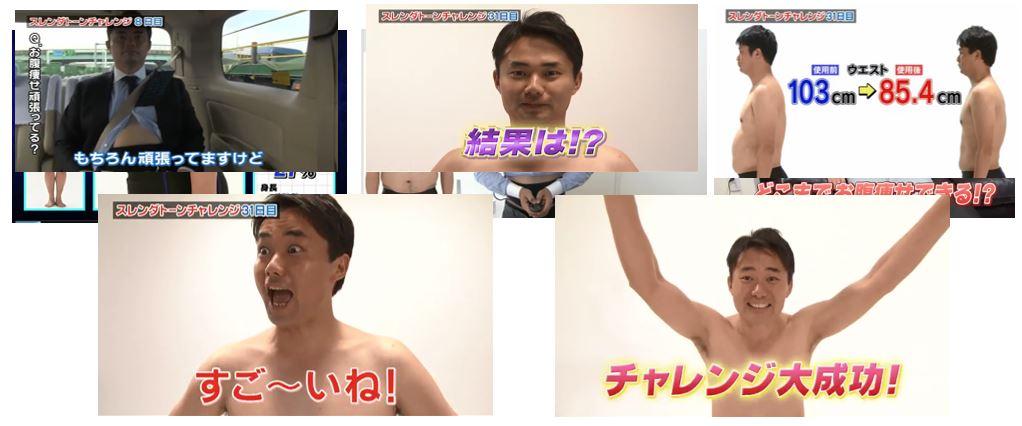 インフォマーシャルイメージ.JPG