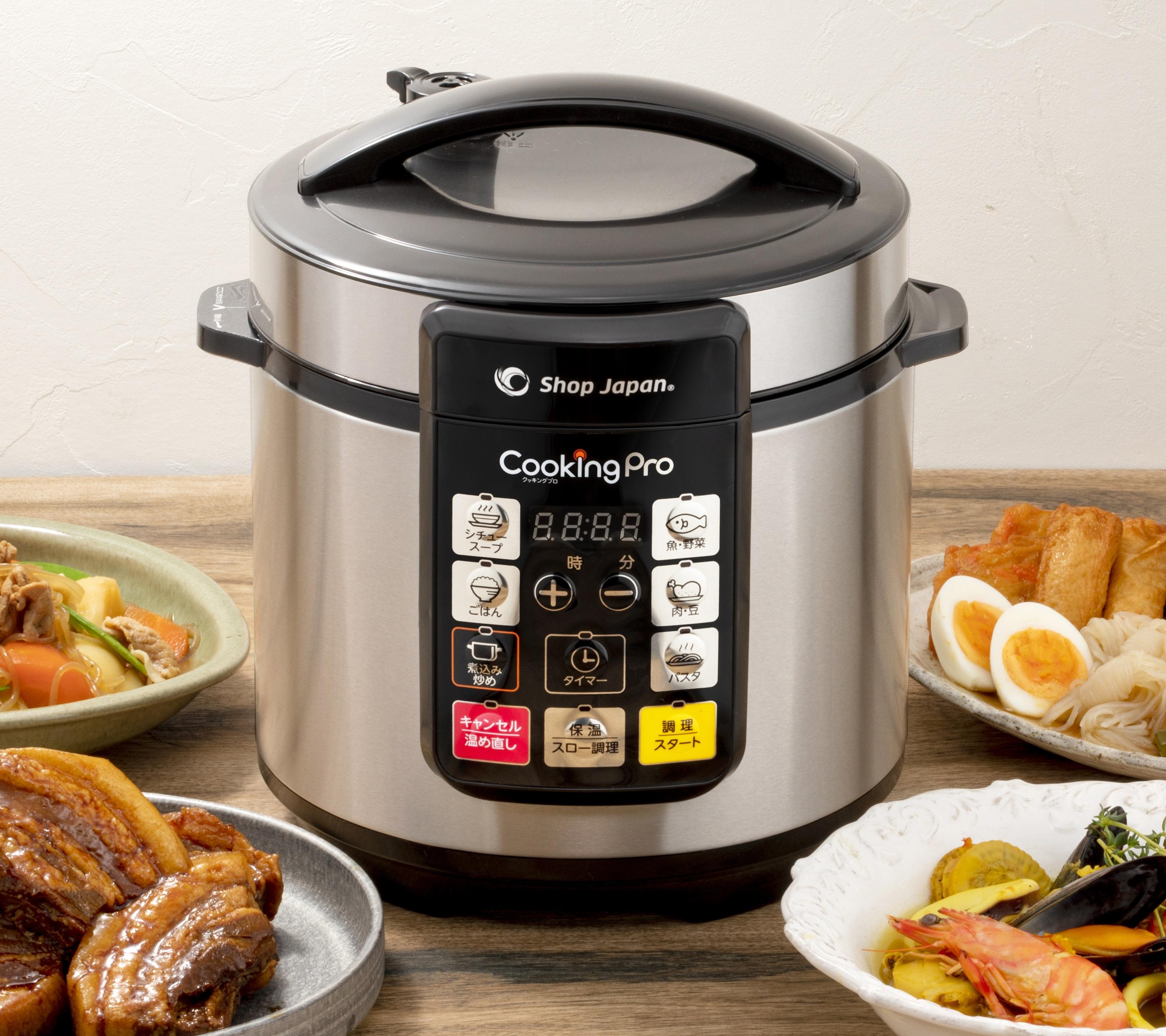 黒豆 電気圧力鍋