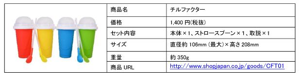 2014_0423_02.jpg