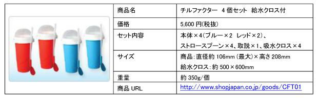 2014_0423_03.jpg