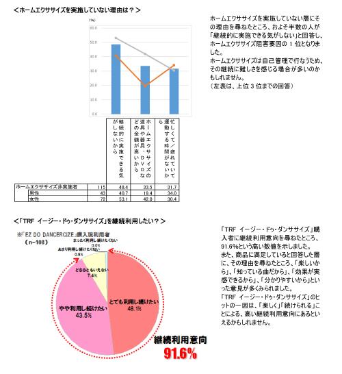 2014_0507_01.jpg