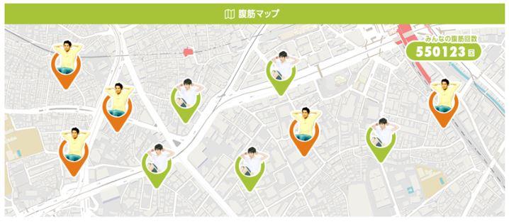 20150915_WDCアプリ⑤.JPG