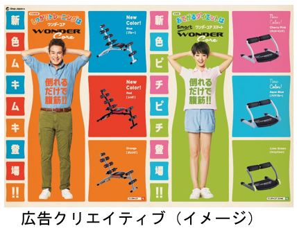20150916_広告クリエイティブ.JPG