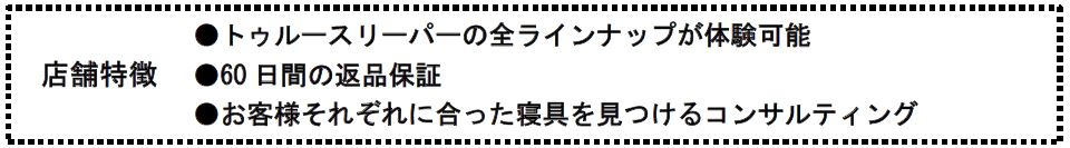 20151020_TRS②.JPG