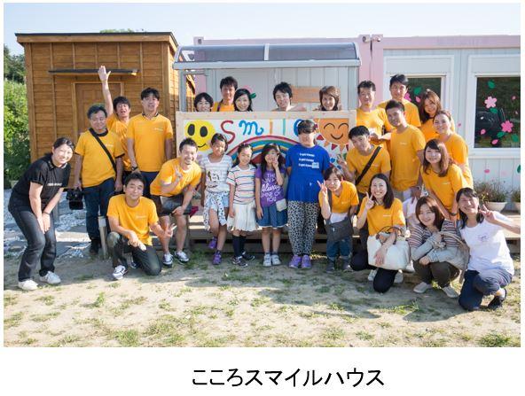 20151110_こころスマイルハウス①.JPG