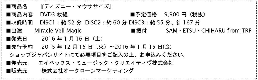 20151215_DSN①.JPG