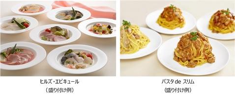 20160721_dining.jpg