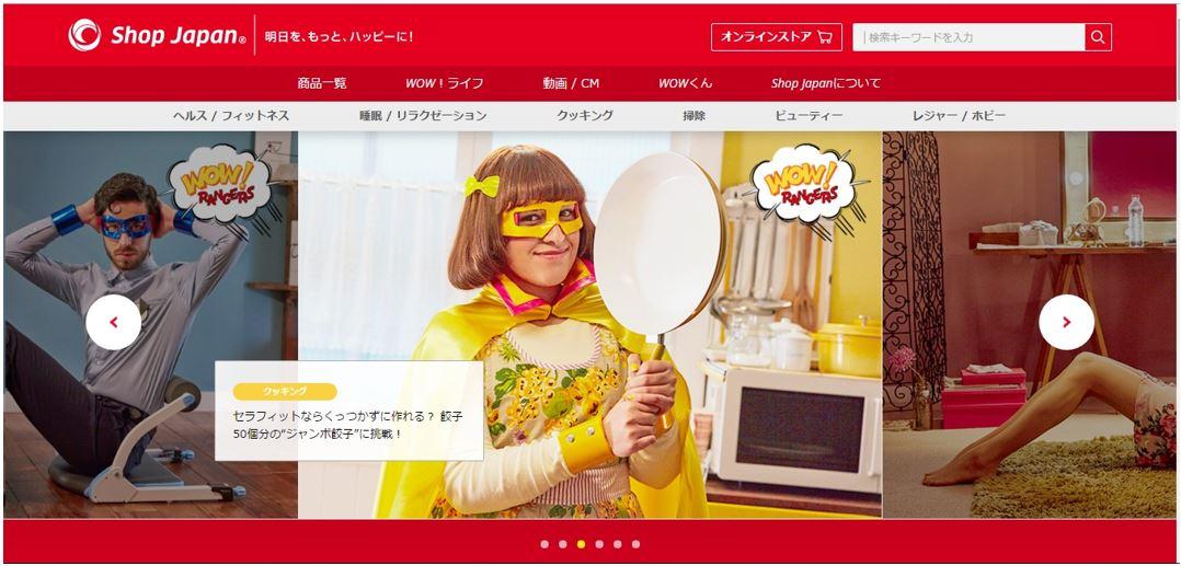 20160302_ブランドサイト①.JPG