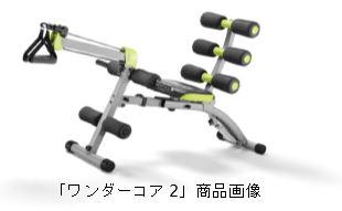 20160426_3_2.JPG