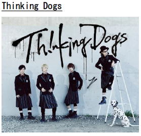 20170224_10:00_Thinking Dogs.PNG