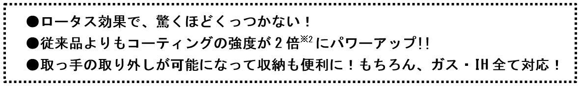 CRFF特徴.JPG