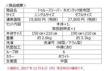20171106_5.jpg