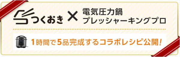 20181115_つくおき①.PNG