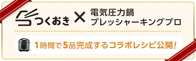 bnr_640x200_最終納品.jpg